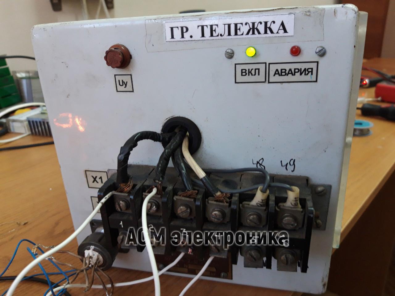 Ремонт блока управления грузовой тележки КРУШ крана КБ-674