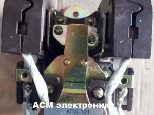 Контактор КПД-121