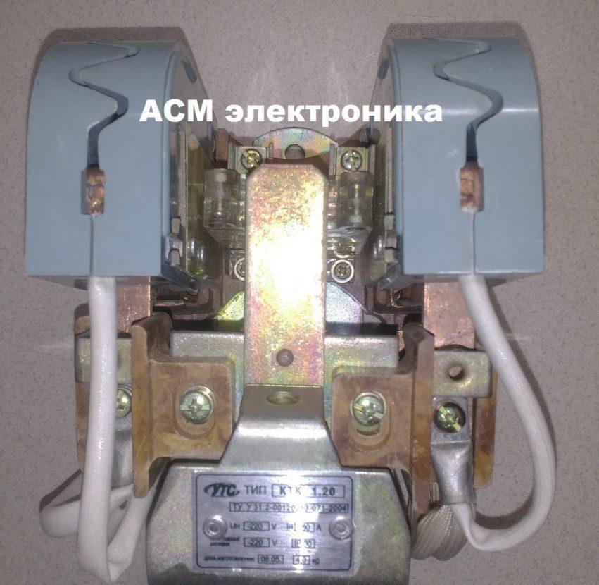 Контактор КТК 1-20, 220В