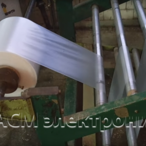 модернизация линии по производству пакетов