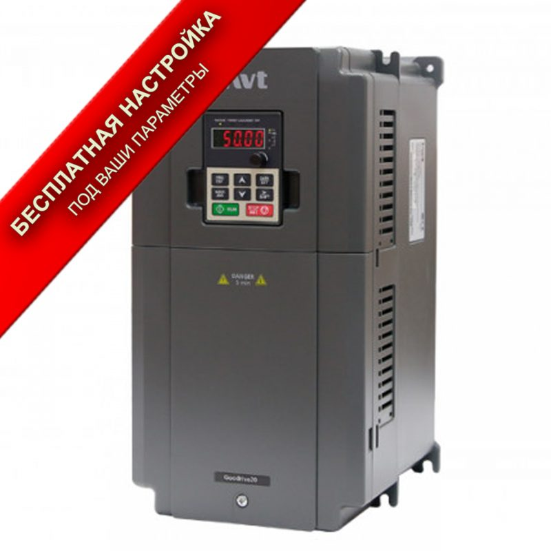 Преобразователь частоты INVT GD20-5R5G-4 общепромышленный 5,5 кВт 380В 3Ф