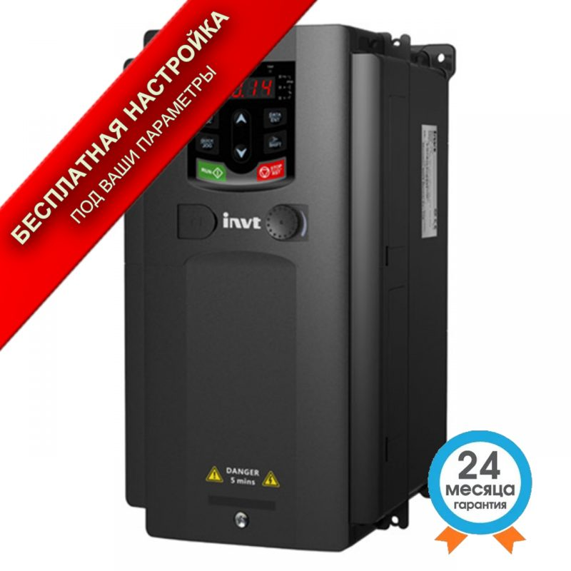 Преобразователь частоты GD200A-037G/045P-4 общепромышленный 37 кВт 380В 3Ф